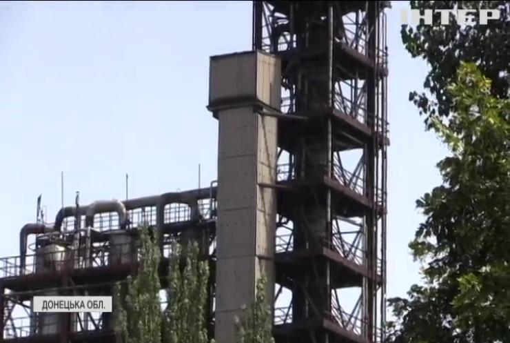 Війна на Донбасі: під обстрілом опинився Нью-Йорк