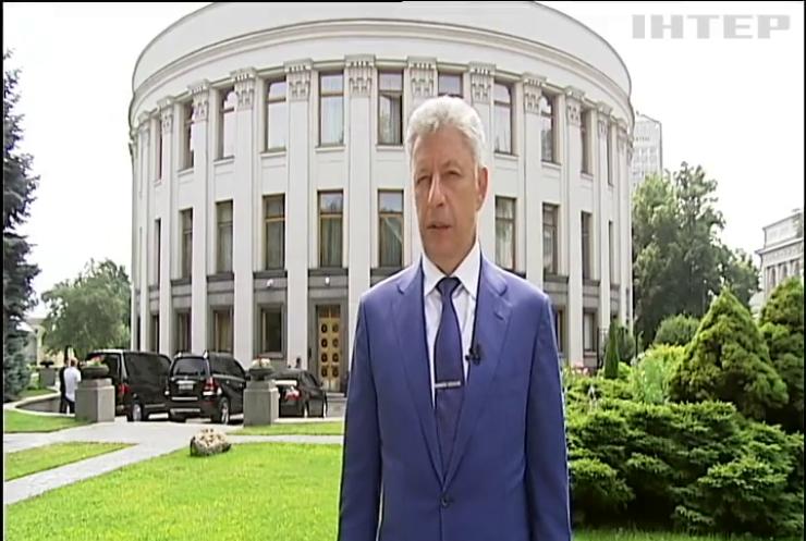 Юрій Бойко прокоментував суперечливі урядові ініціативи