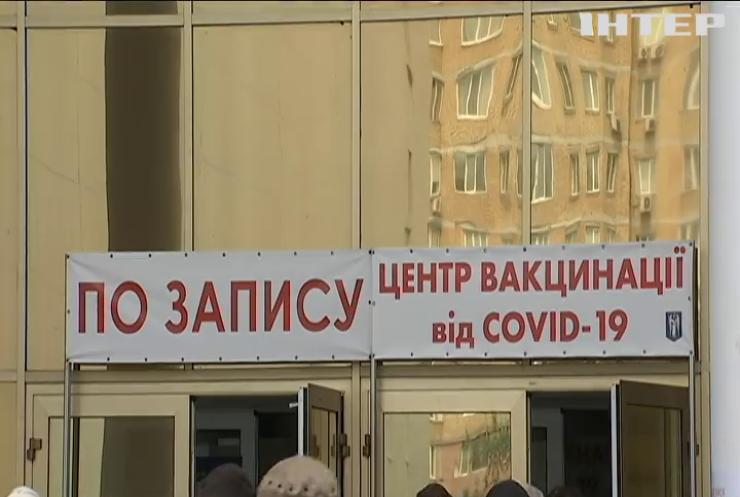 В Україні встановили черговий рекорд вакцинації