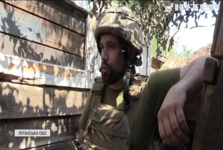 На Луганщині противник продовжує провокативні обстріли