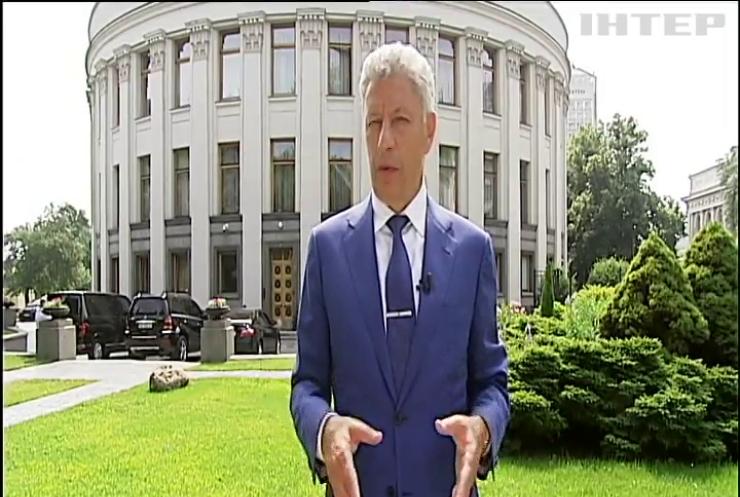 Юрій Бойко наголосив на необхідності референдуму щодо земельної реформи