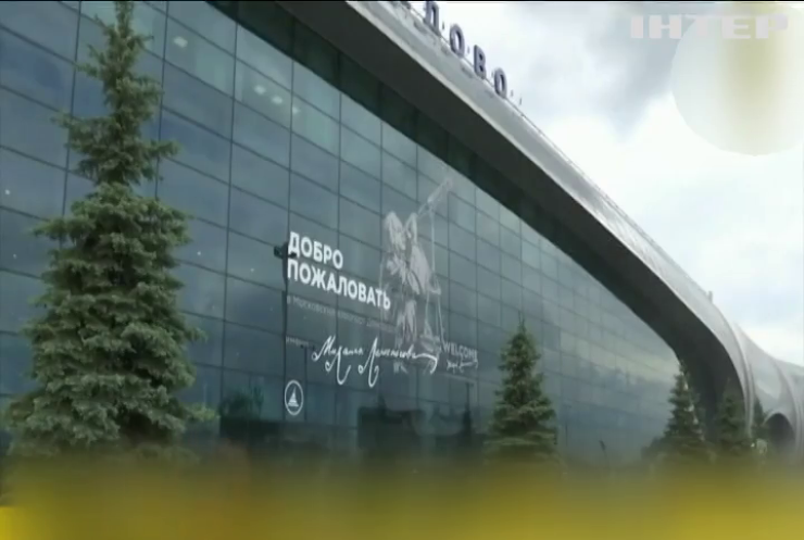 Білоруський літак з туристами аварійно сів у Москві