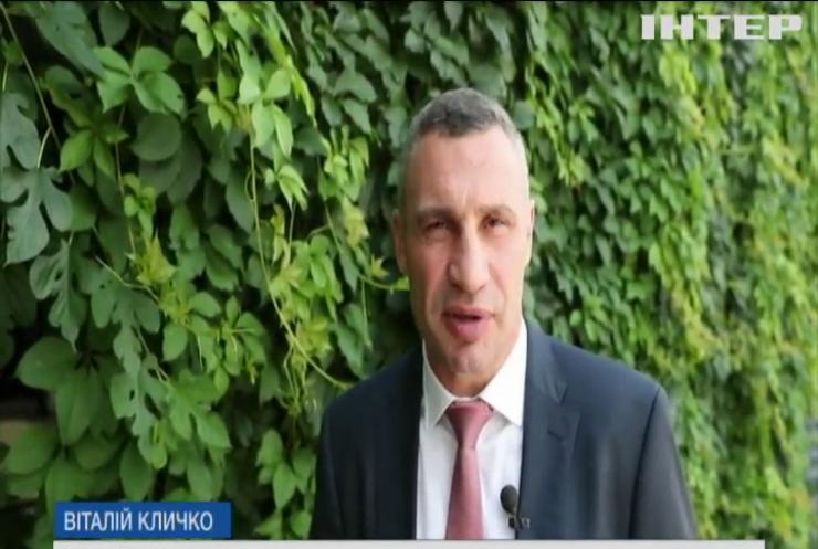 На Всеукраїнському муніципальному форумі в Одесі обговорили життєдіяльність місцевих громад - Віталій Кличко