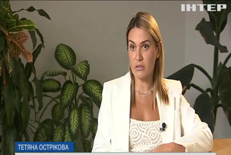 """Зарплати в конвертах: чому бізнес в Україні не поспішає виходити """"з тіні"""""""