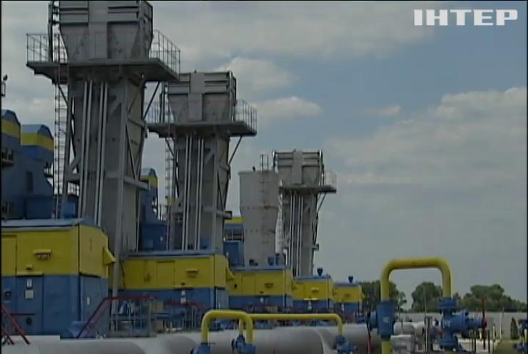 Ціни на газ у Європі б'ють рекорди: яких цифр в платіжках чекати українцям?