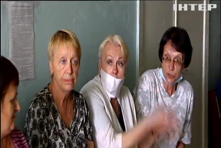 Два місяці на голодному пайку: медиків Гребінківської центральної лікарні залишили без зарплат