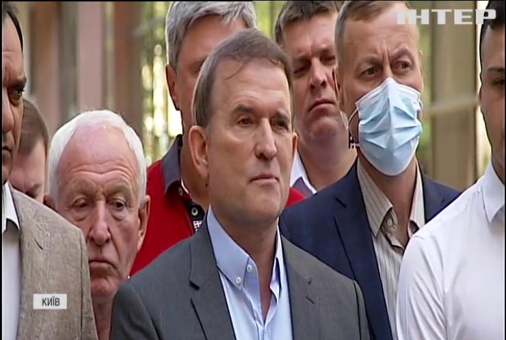 Безапеляційна апеляція: суд залишив Віктора Медведчука під домашнім арештом
