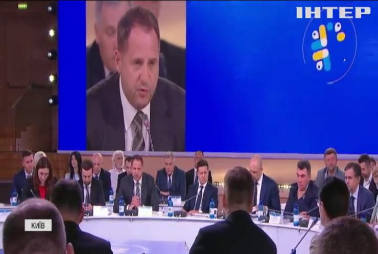 Децентралізація в дії: Андрій Єрмак оприлюднив головні державні пріоритети