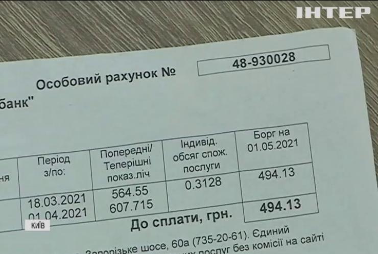 """Опалювальний сезон в Україні: як скористатися """"карантинними квотами"""" під час отримання субсидій"""