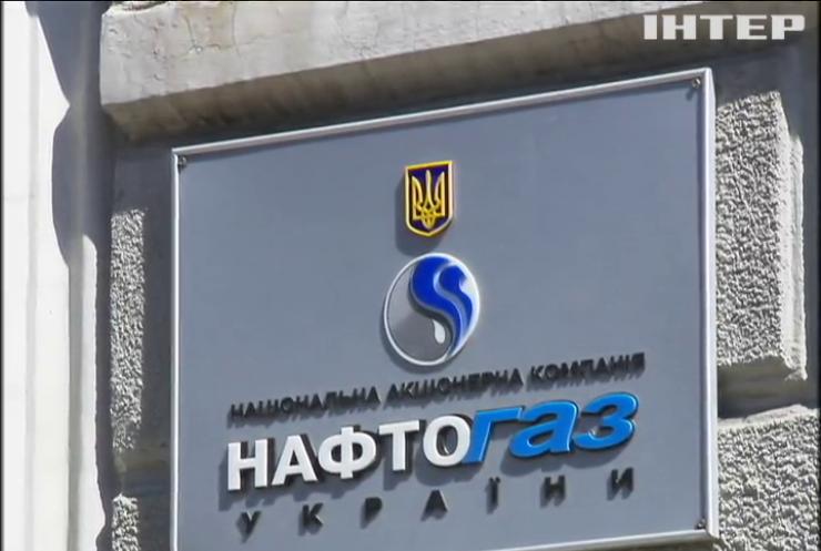 """Україні вистачить газу на опалювальний сезон - """"Нафтогаз"""""""
