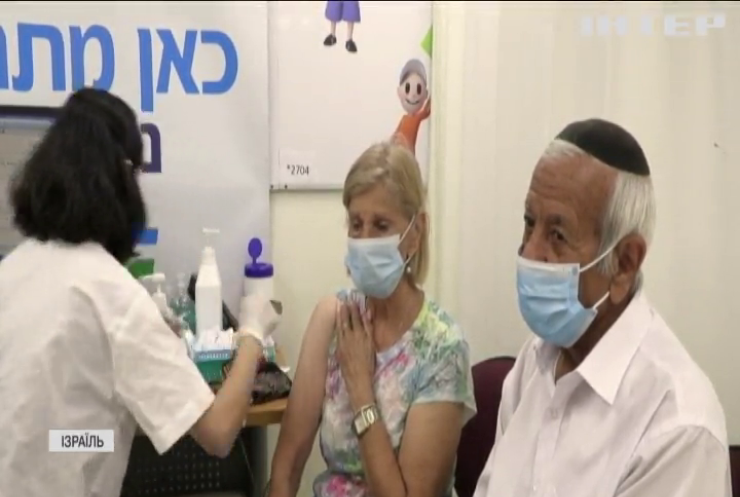 В Ізраїлі вакцинуватимуть пенсіонерів третьою дозою