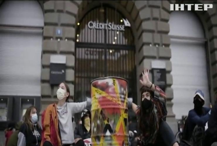 Кліматичні активісти блокували фінансовий центр Цюриха