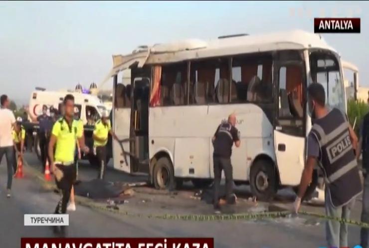 У Туреччині розбився автобус з російськими туристами: є жертви