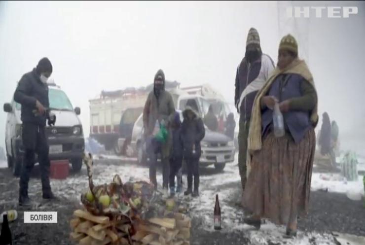 Боротьба з пандемією: аборигени Болівії провели моторошний ритуал