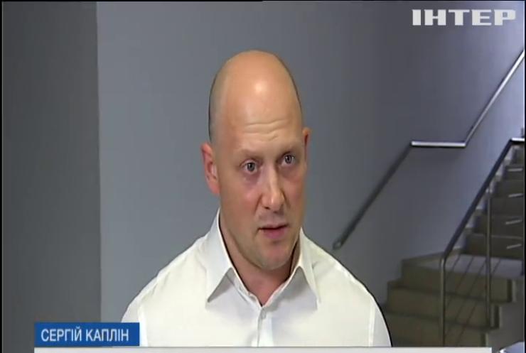 Сергій Каплін пояснив, куди йдуть мільярди з держскарбниці