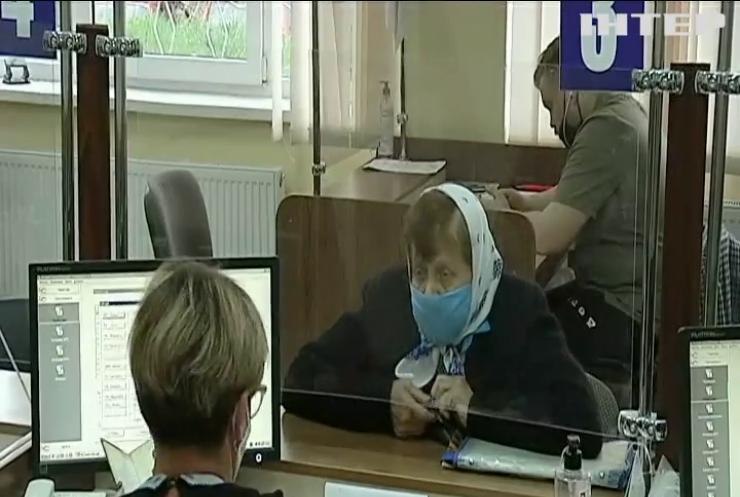 """Тарифи в Україні: Кабмін змінює """"правила гри"""" на енергоринку"""