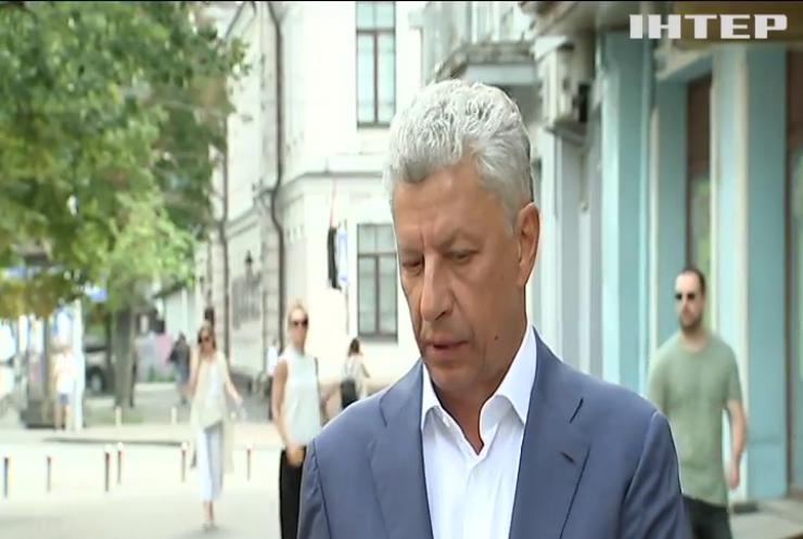 Дірки у бюджеті намагаються залатати коштом простих українців - Юрій Бойко