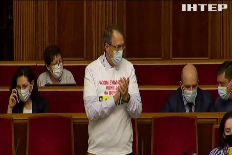 Антона Геращенка звільнили з посади заступника міністра внутрішніх справ