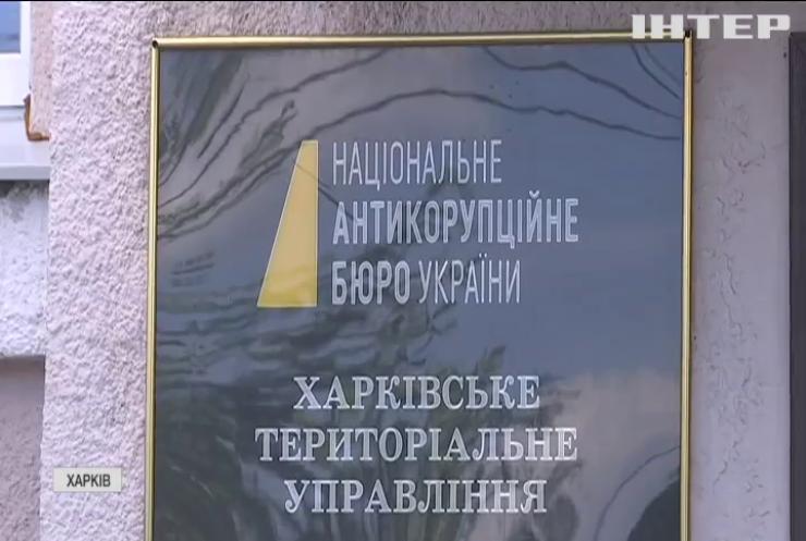 Голова Харківської облради Артур Товмасян погорів на мільйонному хабарі