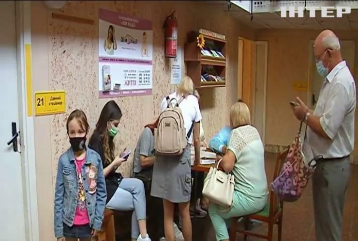 В Україні почалася вакцинація дітей проти COVID-19