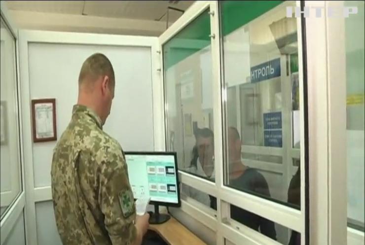 ЄС закликає Україну не видавати громадянам по два закордонні паспорти