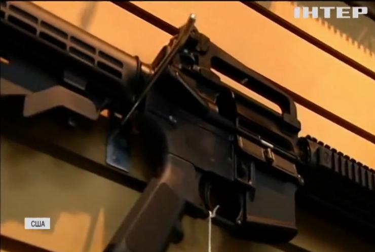 Джо Байден змінює правила гри на ринку озброєнь