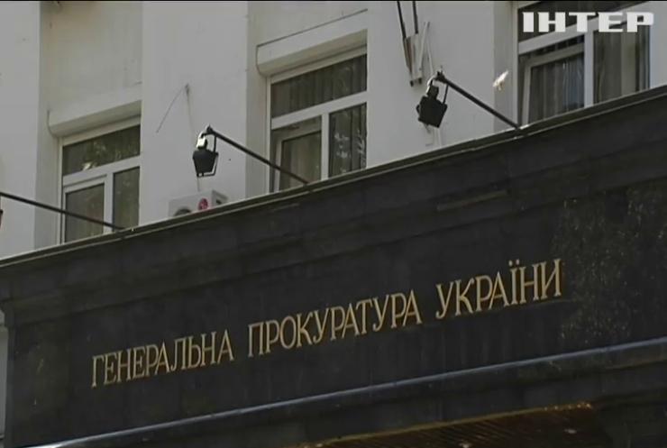 Офіс Генпрокурора повідомив про підозру кадровому військовому Росії