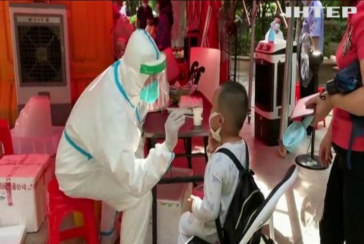 В Ухані 12 млн жителів перевірять на коронавірус