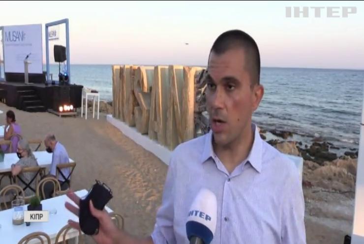 Чисті пляжі та казковий підводний світ - Кіпр вабить українських туристів