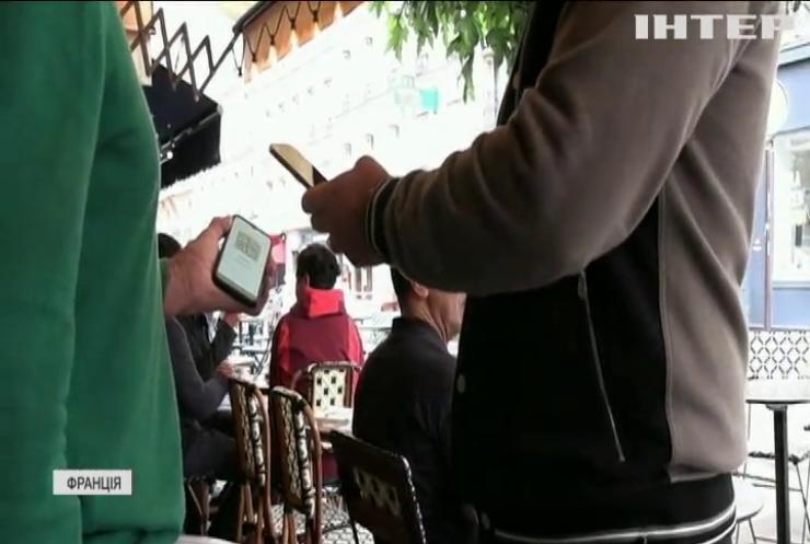 Кава з ароматом сертифікату: у Франції почали діяти привілеї для вакцинованих