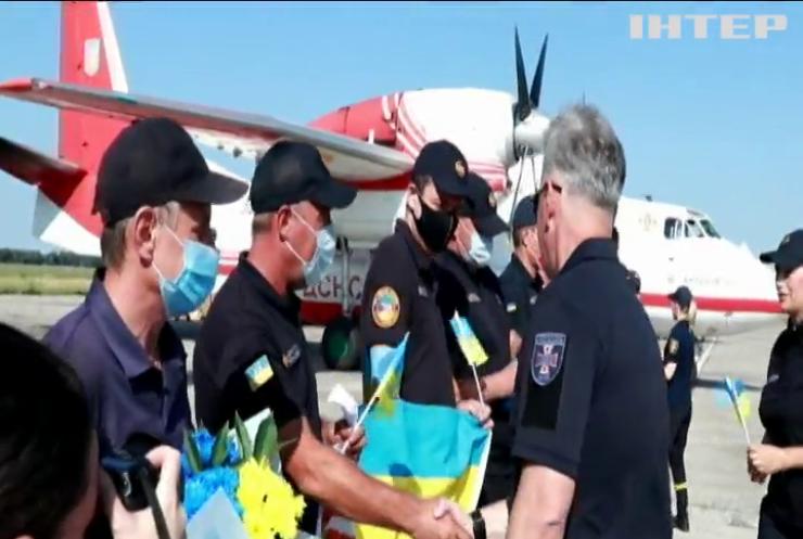 З Туреччини до України повернулися рятувальники ДСНС
