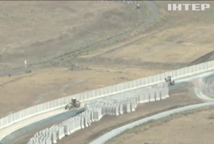 Туреччина пришвидшила будівництво стіни на кордоні з Іраном