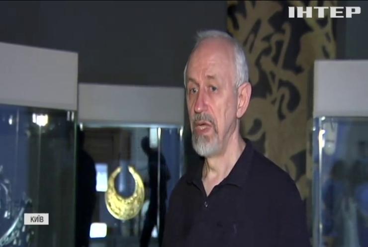 Історичні скарби України: до ювілею Незалежності у Києві відкрили виставку скіфського золота