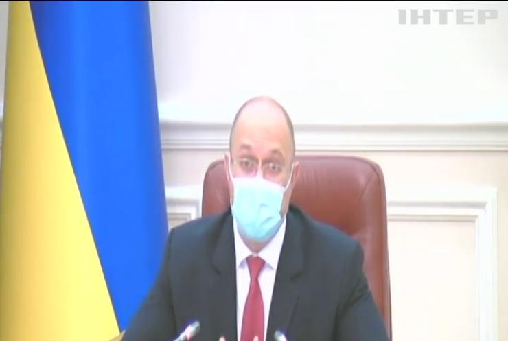 В Україні нарощують темпи вакцинації населення - Денис Шмигаль