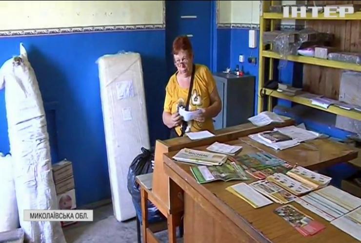 Чому на Кінбурнському півострові ліквідовують єдине поштове відділення?