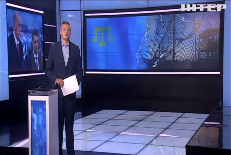 Зеленський закликав Ердогана посприяти звільненню кримських татар