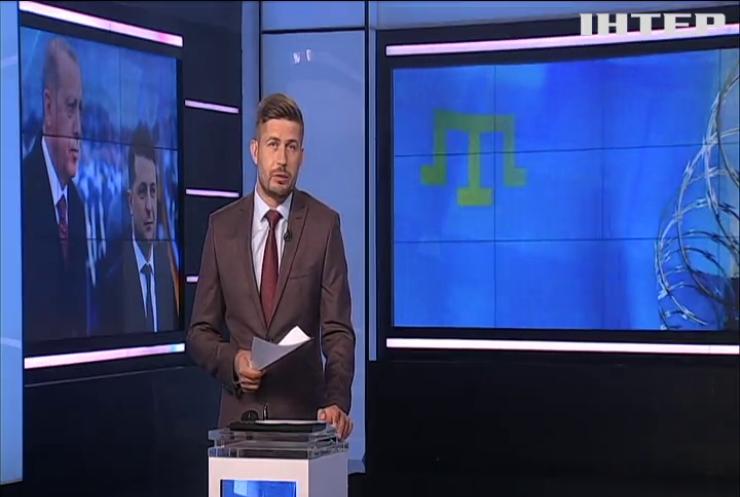 Зеленський обговорив з Ердоганом допомогу у звільненні кримських татар