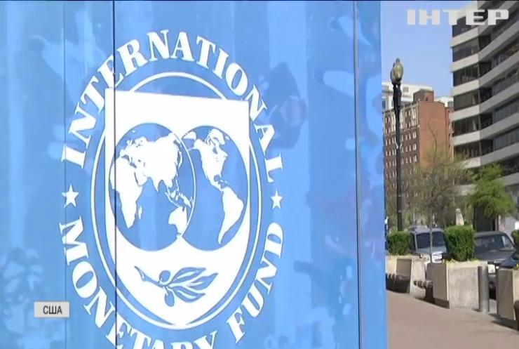 Україна отримала $2,7 млрд від МВФ