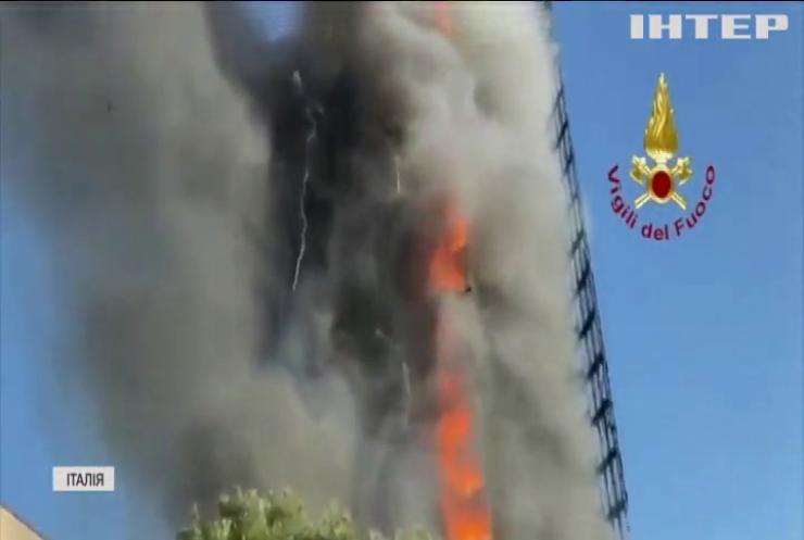 У Мілані спалахнула багатоповерхівка