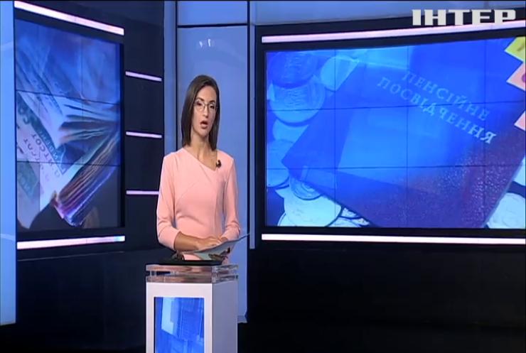 На Харківщині чиновники обкрадали пенсіонерів