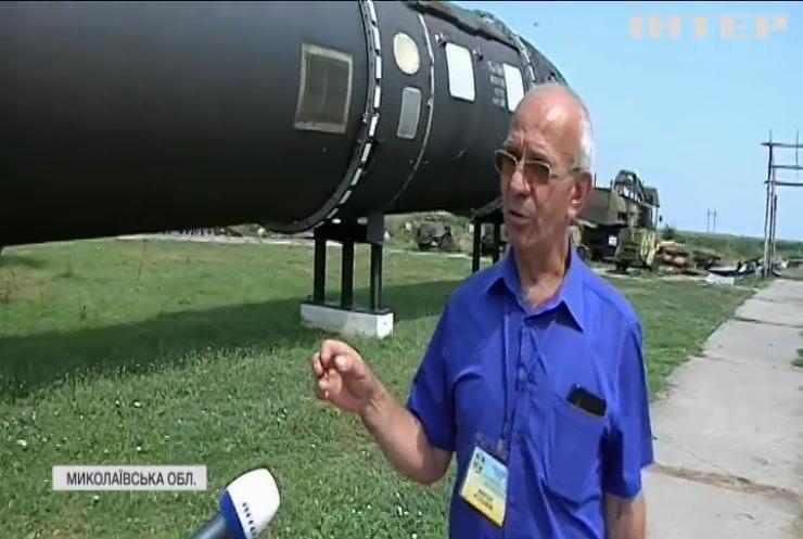 Колишня ракетна база запрошує відвідувачів на екскурсію