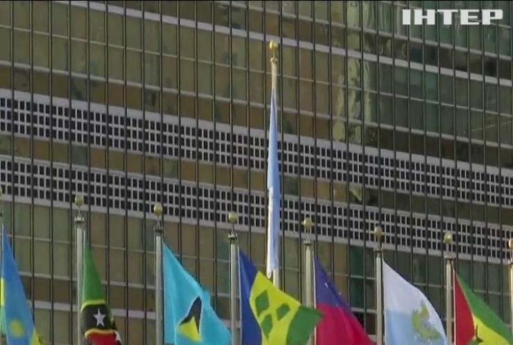 В ООН вимагають з'ясувати долі зниклих безвісти в ОРДЛО