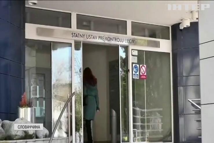 """Словаччина повернула Росії 160 тисяч доз """"Спутніка"""""""