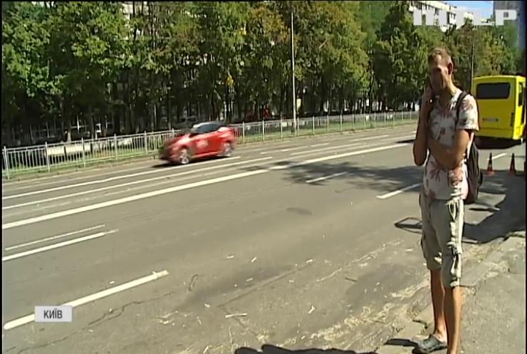 У Києві панувала негода: наслідки ліквідовували весь день