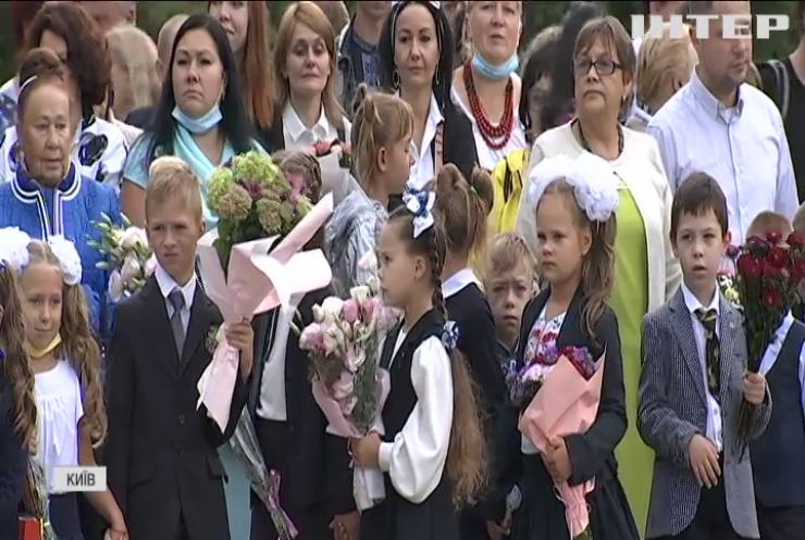 Україна розпочинає новий навчальний рік офлайн