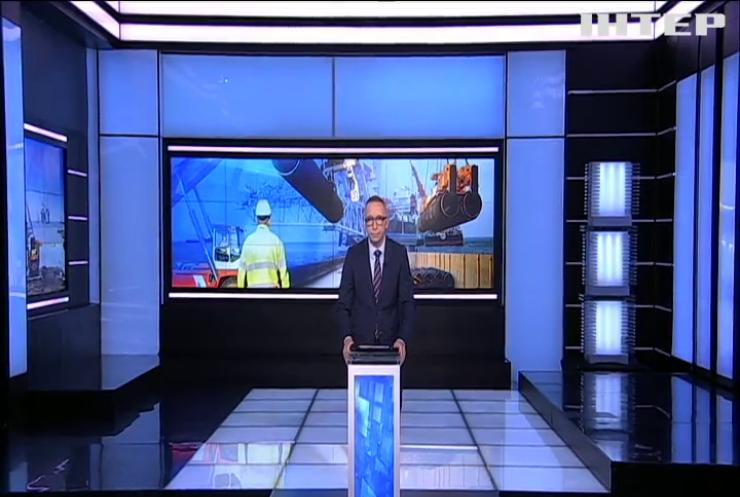 """Запуск """"Північного потоку-2"""" невигідний для Європи - адміністрація Байдена"""
