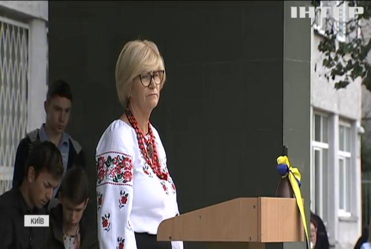 День знань в Україні: навчальний рік розпочали в звичному режимі