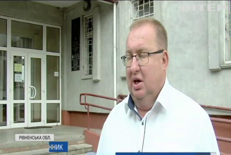 На Рівненщині психіатрична лікарня залишилась без грошей через борги