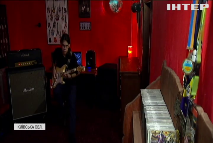 Талановитий гітарист-віртуоз з Київщини жодного дня не ходив до музичної школи