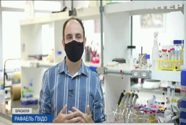 Бразильські вчені знайшли ліки від COVID-19 в зміїній отруті